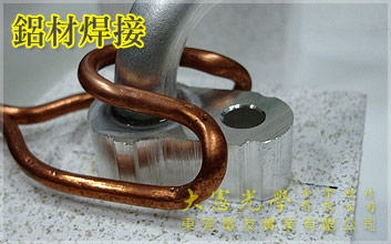 Aluminum for Brazing